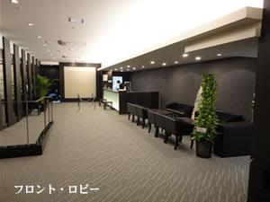 3階フロントにお越し下さい。 - ホテルウィング新宿 テレワーク用客室 505号室のその他の写真