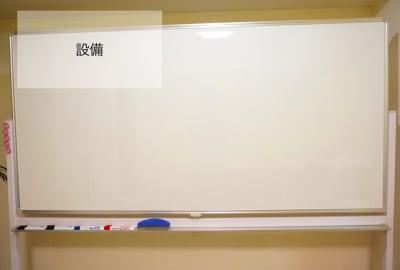 【kurenai会議室】 10名~20名様専用の会議室♪の設備の写真