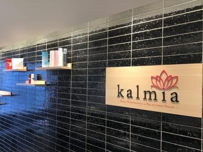 kalmia新宿三丁目店 レンタルスタジオの入口の写真