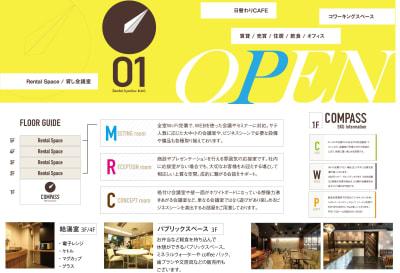 仙台協立第1ビル 仙台協立第1ビル5-B会議室の室内の写真