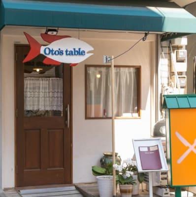 Otostable 会議室 喫茶店 多目的室の外観の写真