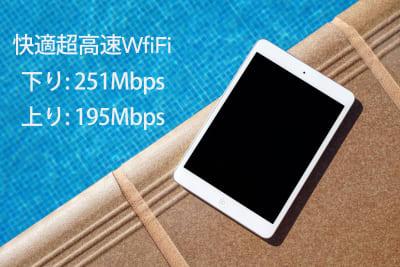超高速WiFiも無料でご利用いただけます - Feel Osaka Yu 【屋外B】明るい路面スペースの設備の写真
