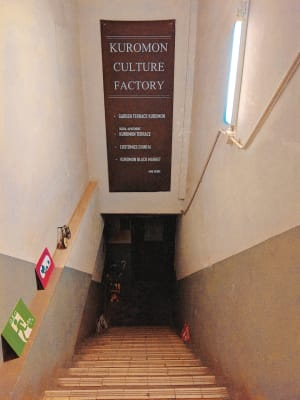 扉を開けると地下に続く階段が現れます。 - 黒門カルチャーファクトリー 撮影スタジオの入口の写真