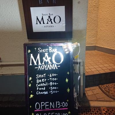 BAR MAO-AOYAMA- 飲み会等の入口の写真