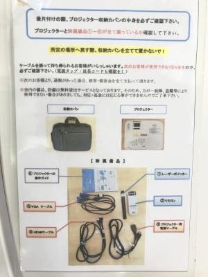funlabo梅田【大阪駅すぐ】 NEW大阪駅すぐの貸し会議室の設備の写真
