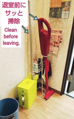 セルフ掃除用具 - レンタルミニスペース フクリズム 1階 多目的スタジオの室内の写真