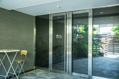 スタジオアパートメントKICHI Space2の入口の写真