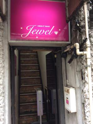 入口、階段です - Jewel  Bar  Jewel の室内の写真