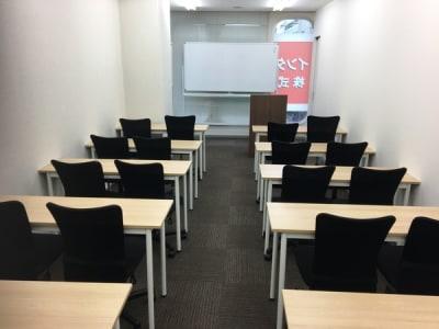 ナレ・インターナショナル会議室 NARE貸会議室Bの室内の写真