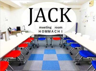 ロの字形式 - meeting roomJACK JACKの室内の写真