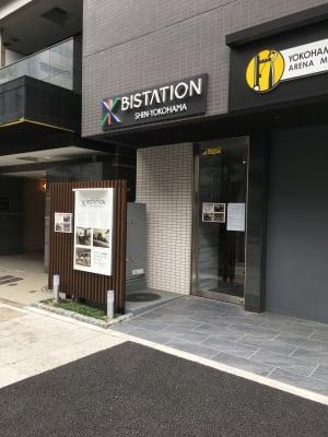 ビステーション新横浜専用エントランス - ビステーション新横浜 オープンスペースドロップイン2の外観の写真