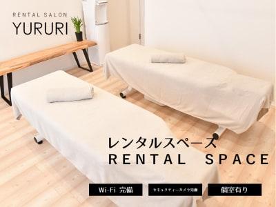 Rental Salon YURURI  - Rental Salon ユルリ HOGUSHI SALON の室内の写真