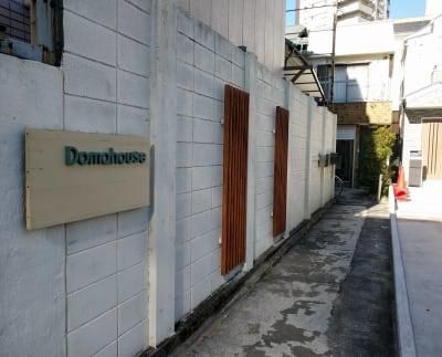 路地の奥になります。 騒音はほとんど気になりません - Domahouse フリースペースの入口の写真