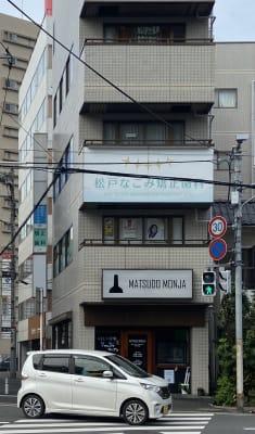1階がもんじゃ焼き屋さん、2階が歯医者さんのあるビルの3階にあります。 - パウゼ音楽教室 レンタル練習室(ピアノ)の外観の写真