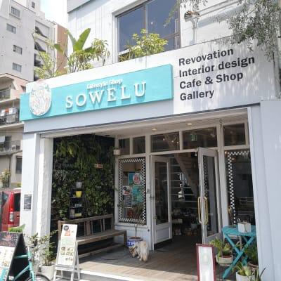 こちらからご入店ください。 - SOWELU-ソエル- レンタルスペース(南2F)の外観の写真