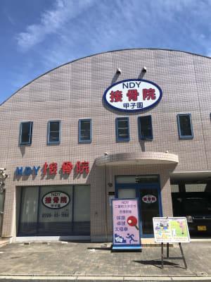 接骨院入り口から入室となります - NDY二番町スタジオ 卓球ができるレンタルスペースの外観の写真