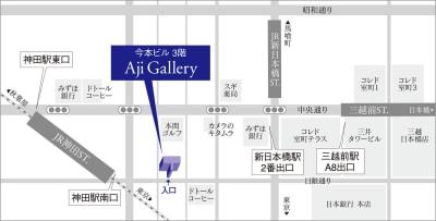 【アジギャラリー】周辺地図 - アジギャラリー 多目的スペース のその他の写真