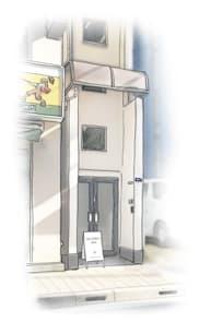 【アジギャラリー】外観 - アジギャラリー 多目的スペース の外観の写真