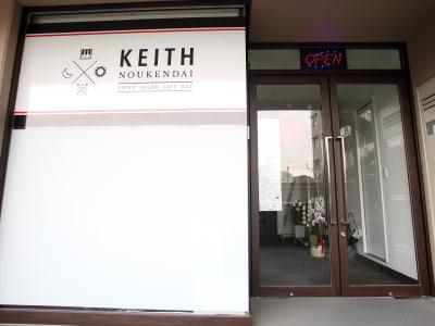 能見台駅2分の防音貸切スペース 貸し切りプランの入口の写真