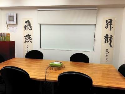 茅場町貸し会議室 会議室の室内の写真