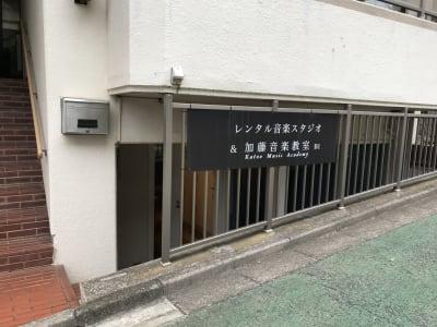 KMA音楽スタジオ 【C studio】の外観の写真