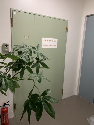 wingsky Tokyo 5号室の入口の写真