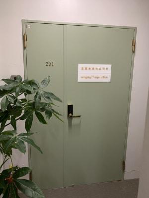 wingsky Tokyo 9号室(3j時間~)の入口の写真