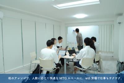 机のアレンジで、人数に応じた快適なMTGスペースに。wifi完備で仕事もサクサク - space etc. レンタルスタジオの室内の写真