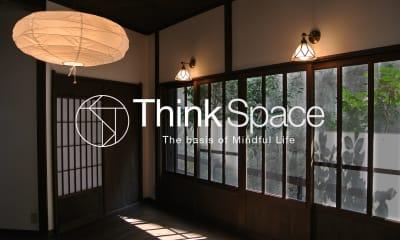 周囲を自然に囲まれた静かな環境。洗練された和モダンの空間。 - ThinkSpace鎌倉 囲炉裏の間・畳の間の室内の写真