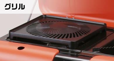 ファンプロジェクト・BBQ 白銀高輪ルーフトップBBQの設備の写真
