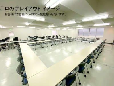 大阪会議室 新日本ビル梅田店 4階会議室(4階)の室内の写真