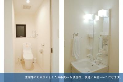 お手洗いも広々。快適にお使いいただけます。 - space etc. レンタルスタジオの室内の写真