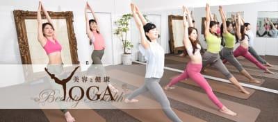 ヨガマット無料 - レンタルスペース(美容と健康) レンタルスペース美容と健康の室内の写真