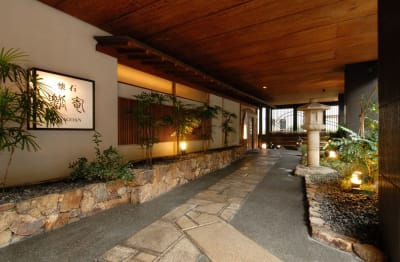 瓢庵 会議室、サロンスペース、習い事の外観の写真