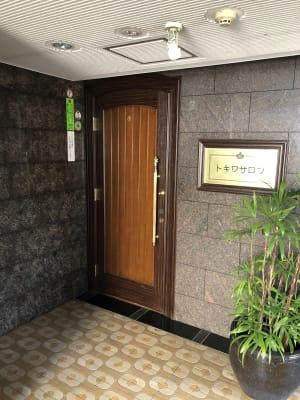 トキワサロン トキワサロン 非営利会議用の入口の写真
