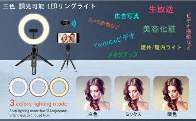 LEDリングライトの詳細説明 - LEON会議室 オトナかっこいい会議室の室内の写真