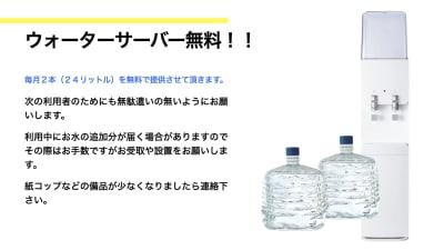 紙コップが少なくなったらお知らせ下さい。 マグカップをご利用後は必ず洗って下さい - JK Room 上野駅前店 貸し会議室の室内の写真