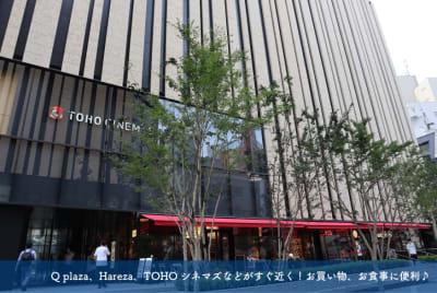 Q plaza,Hareza,TOHOシネマズなどがすぐ近く!お買い物、お食事に - space etc. レンタルスタジオの室内の写真