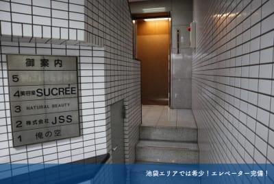 池袋エリアでは希少!エレベーター完備! - space etc. レンタルスタジオの室内の写真