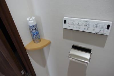 お手洗い③ - 川口市kawaguchi レンタルリビングの室内の写真