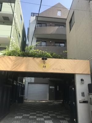 葵禅カフェ&バー 完全個室プライベートな空間101の入口の写真