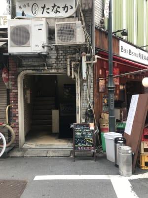 バーS3 ソファのあるリラックス隠れ家の入口の写真