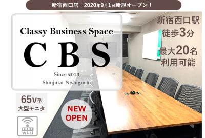 CBS 新宿西口店 ワンランク上「CBS新宿西口店」の室内の写真