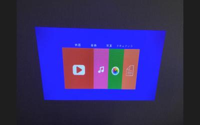 プロジェクター照射画面。 - JK Room 上野駅前2号店 貸し会議室の設備の写真