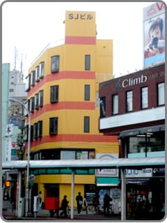 スタジオM  第1 JR稲毛駅前 貸し会議室の外観の写真