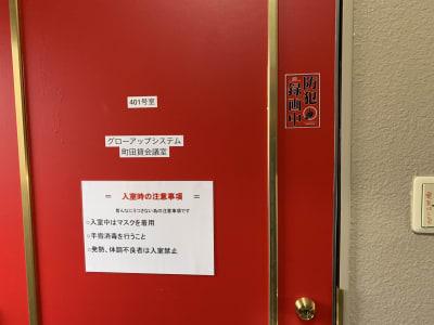 GS町田RSビル貸会議室 オープン特価・ゲーミングチェアの入口の写真
