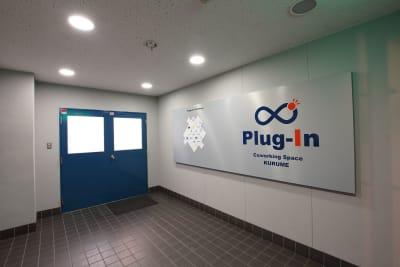 青い扉が入り口です。 - Plug-In (プラグイン) 貸し会議室の入口の写真