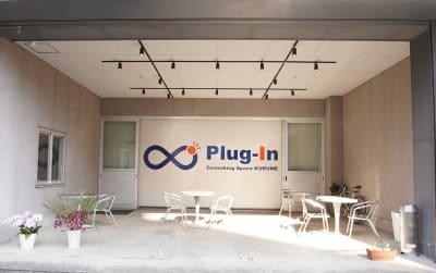 ガレージスペースでは物販、展示もできます。利用料は売上の10%になります、 - Plug-In (プラグイン) 貸し会議室の外観の写真