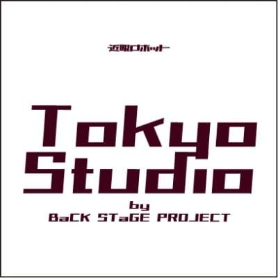 Tokyo Studio レンタルスタジオのその他の写真