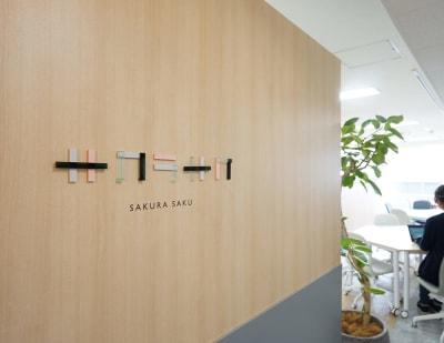 エントランスは待ち合わせにもぴったり - サクラサク 会議室の室内の写真